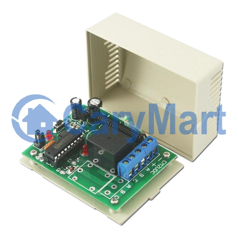 1CH DC Wireless Self-locking Remote Control - RF Transmitter